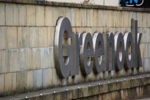 Greenock Schrift Gebäude